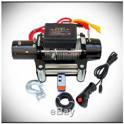 WIN-2X 12500lb DC 12V Electric MUTE Auto Brake IP67 Waterproof Winch Kit